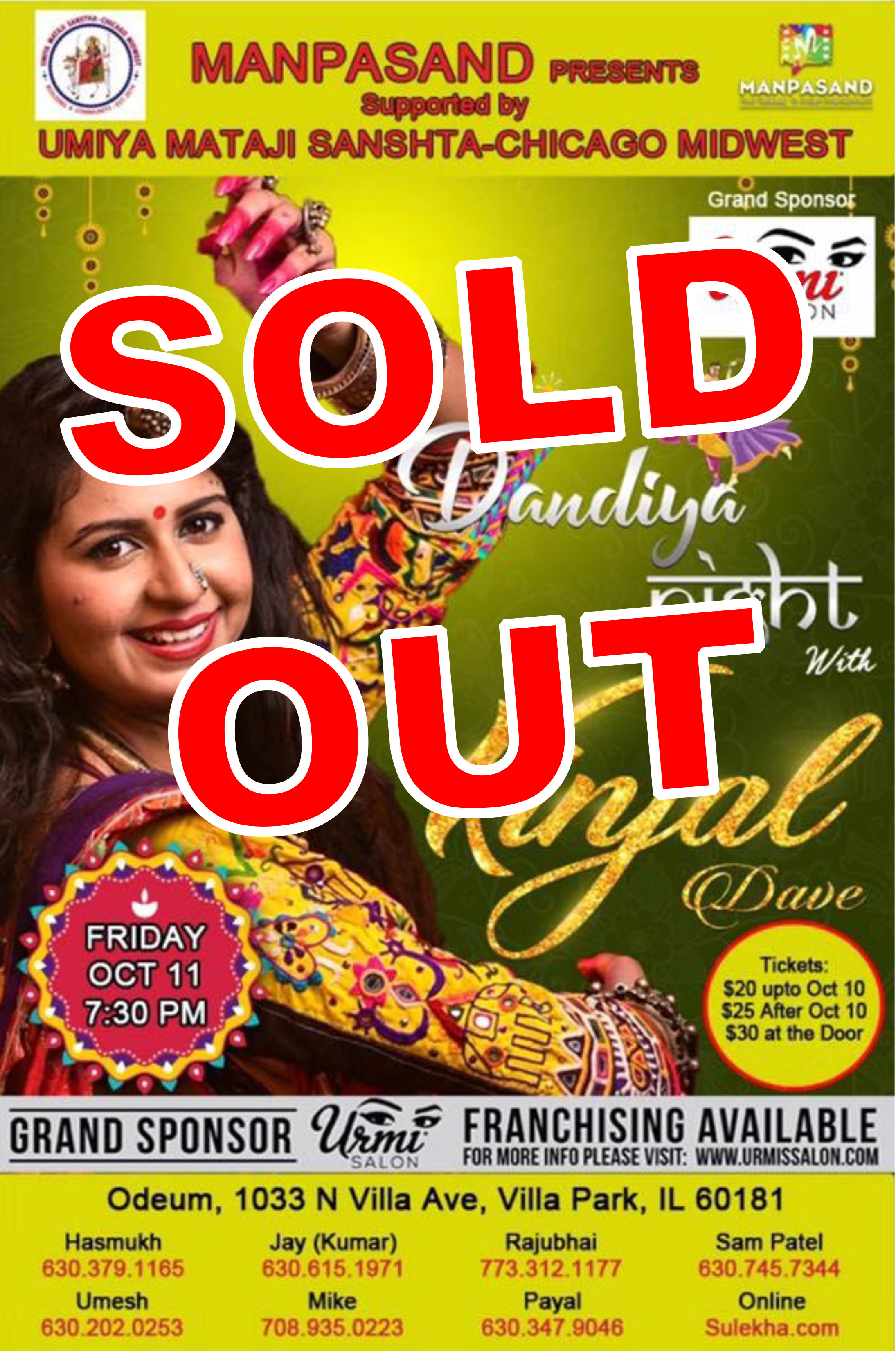 Kinjal Dave is SOLD OUT for October 11th at the Odeum Expo Center